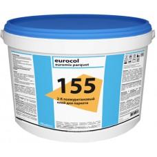 Клей 2-К полиуретановый для паркета FORBO155 EUROMIX PARQUET 7,875кг