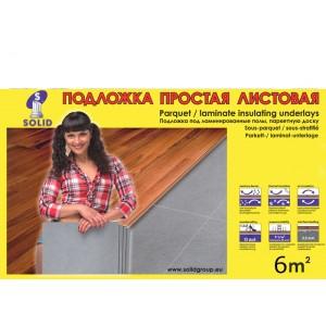 Подложка листовая Solid 3мм