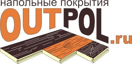 Магазин напольных покрытий - Outpol.ru